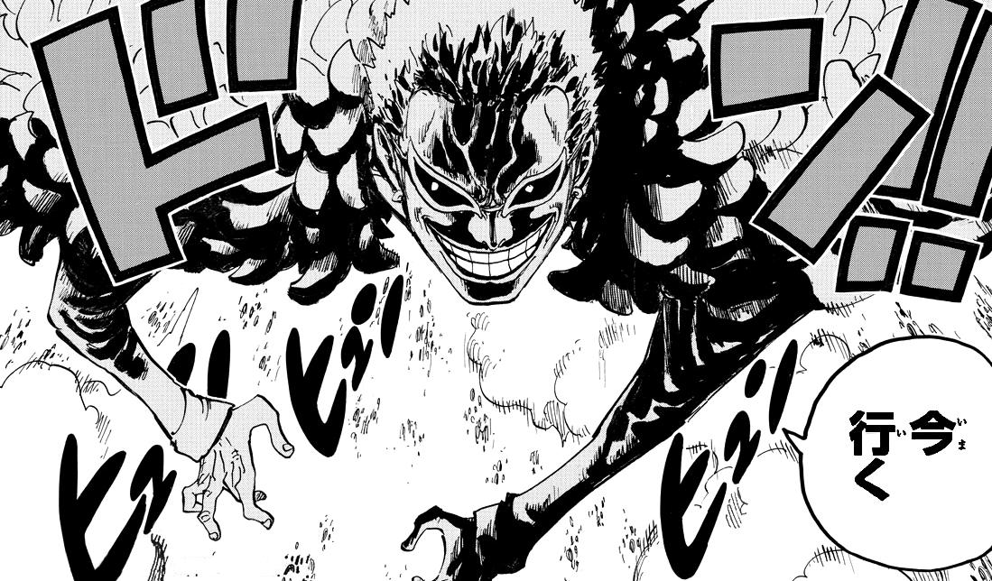 Best Manga Rage Faces Doflamingo_heads_to_punk_hazard