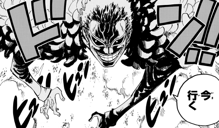 Doflamingo_Heads_to_Punk_Hazard
