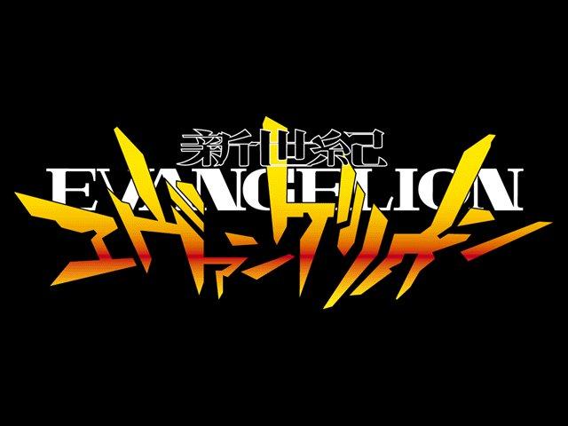 Neon-Genesis-Evangelion-Logo