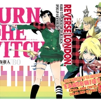 Burn the Witch: Tite Kubo manga one shot review
