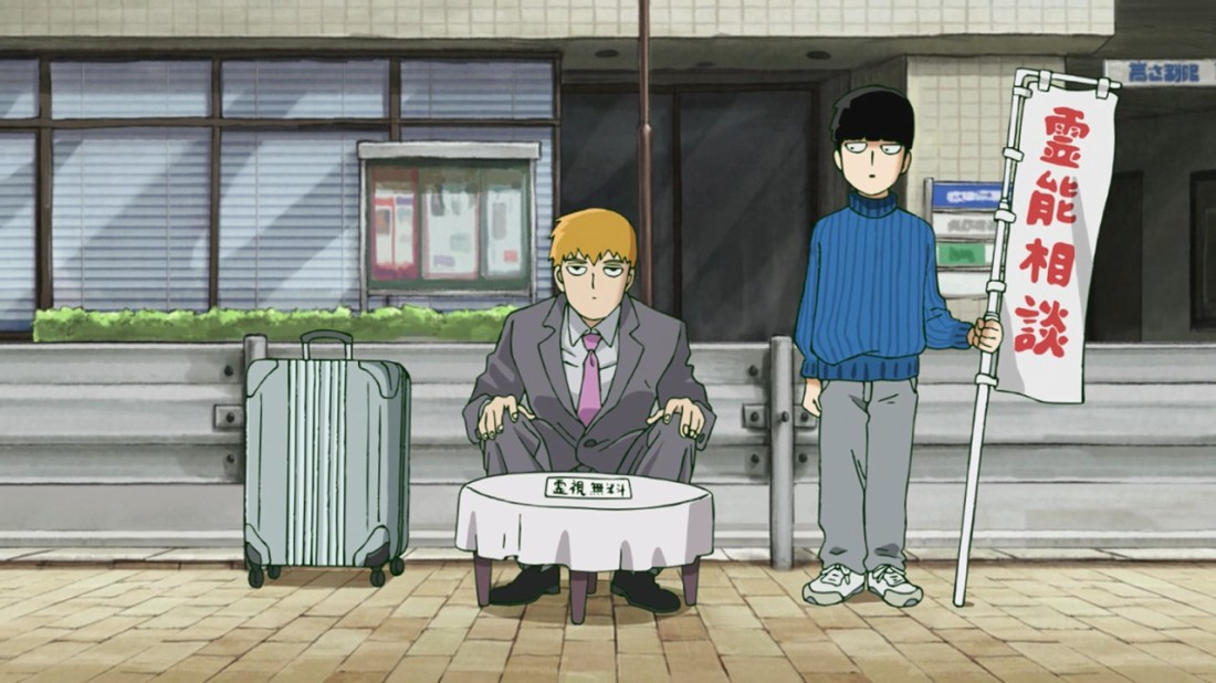 Anime Mob Psycho 100 Season 2