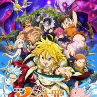 The Seven Deadly Sins the Movie: Prisoners of the Sky Review