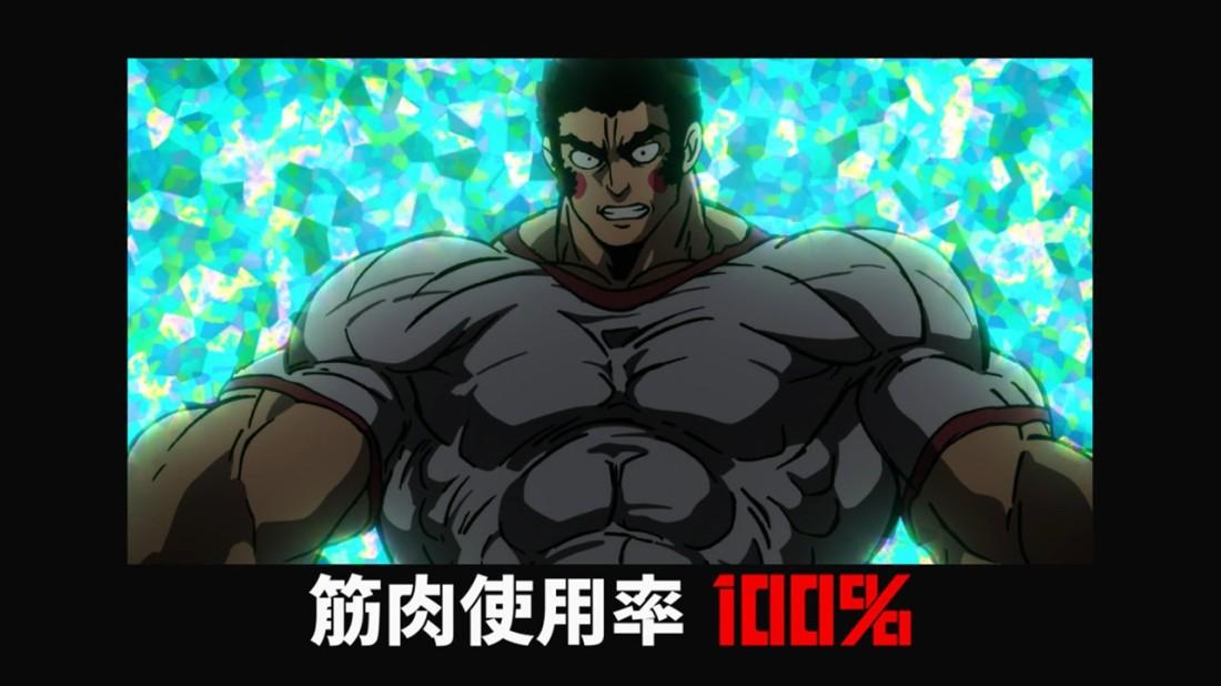 Mob Psycho 100 – Otaku Orbit