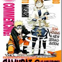 Samurai 8 manga series to debut on May 13th