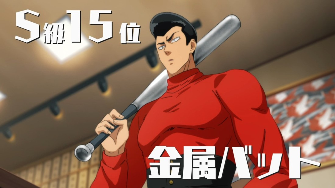 One Punch Man S2 – Episode 4: Recap & Review – Otaku Orbit